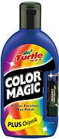 Цветной полироль с карандашом (темно-синий) TURTLE WAX Color Magic Plus 500мл