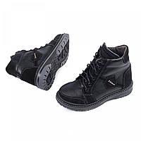 Детские ботинки на мальчика зимние натуральная кожа 32р 33р 34р