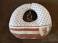 Подушка для кормления грудью анатомическая с наволочкой!