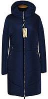 Зимний женский молодежный пуховик на силиконе  больших размеров р-42,44,46,48,50,52,54,56,58 синий