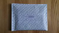 Салфетка для обработки ран стерильная (противоожоговая повязка), 60х80см, №1,н/т
