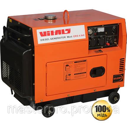 Дизельный генератор ERS 4.6dt, фото 2