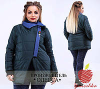 Куртка батал Ткань:плащевка Синтепон 150 Отделка плотный джинс 2 расцветки яс №556