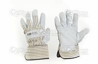 Перчатки комбинированные замшевые р10,5 (цельная ладонь)