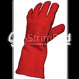 Краги для сварочных работ с подкладкой «Sandpiper Red» , фото 4