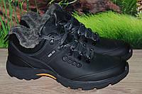 Ботинки кроссовки кожа М59н ecco 40 41 42 43 44 45