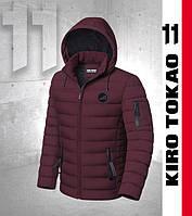 Мужская уникальная зимняя куртка Киро Токао  - 8807 бордовая