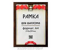 Фоторамка ,пластиковая, А4, 21х30, рамка , для фото, дипломов, сертификатов, грамот, картин, 1611-35