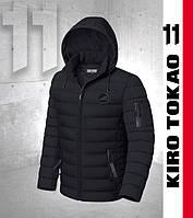 Мужская теплая зимняя куртка Kiro Tоkao  - 8807 черная