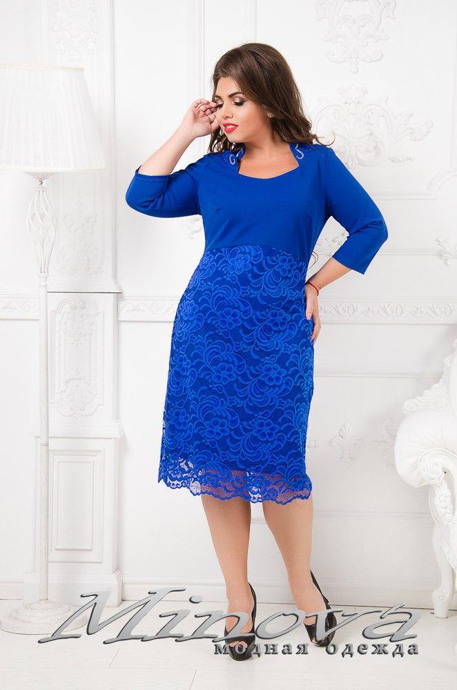 Комбинированное нарядное платье