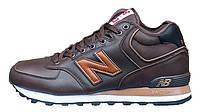 Зимние мужские кроссовки New Balance 574, коричневые на меху