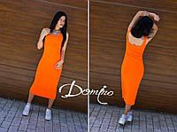 Однотонное платье сарафан ниже колена