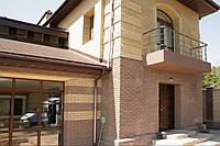 Утепление домов пеноизолом в Боярке Киевской области