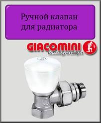 """Ручний клапан для радіатора 1/2"""" Giacomini кутовий"""