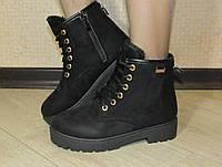 Ботинки демисезонные, размер 36-41