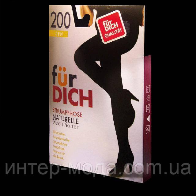 Женские колготки Fur Dich из микрофибры 3D-эффект  продажа, цена в ... e51bfa9f29f