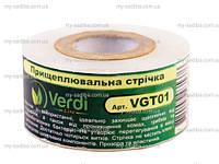 Прививочная лента VGT01 Verdi Line, 200м