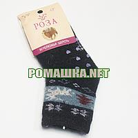 Детские шерстяные носки р 92-98 (5-6) с тормозами нескользящие 3896 Синий