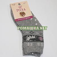 Детские шерстяные носки р 92-98 (5-6) с тормозами нескользящие 3896 Серый