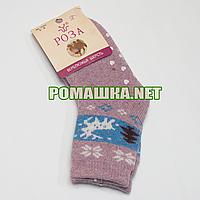 Детские шерстяные носки р 92-98 (5-6) с тормозами нескользящие 3896 Розовый