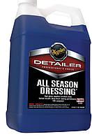 Meguiar's D160 Detailer All Season Dressing Средство для улучшения внешнего вида резины и пластика 3,78 л.