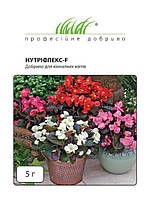 Нутрифлекс F Удобрение для комнатных цветов (Фасовка: 5 г)