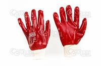 Перчатки с ПВХ покрытием р10 (красные манжет без хеддера)