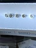 Бриллиант натуральный природный в Украине 4.2 мм 0.28 карат, фото 2