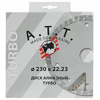 Диск алмазный отрезной A.T.T. 230x22.2 мм гранит, камень, бетон N20503727