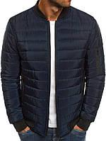 Куртка стеганная, темно-синий