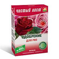 Чистый лист для роз