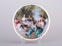 Декоративная тарелка Cesky porcelan Dubi Барышни в саду 20 см 606-757