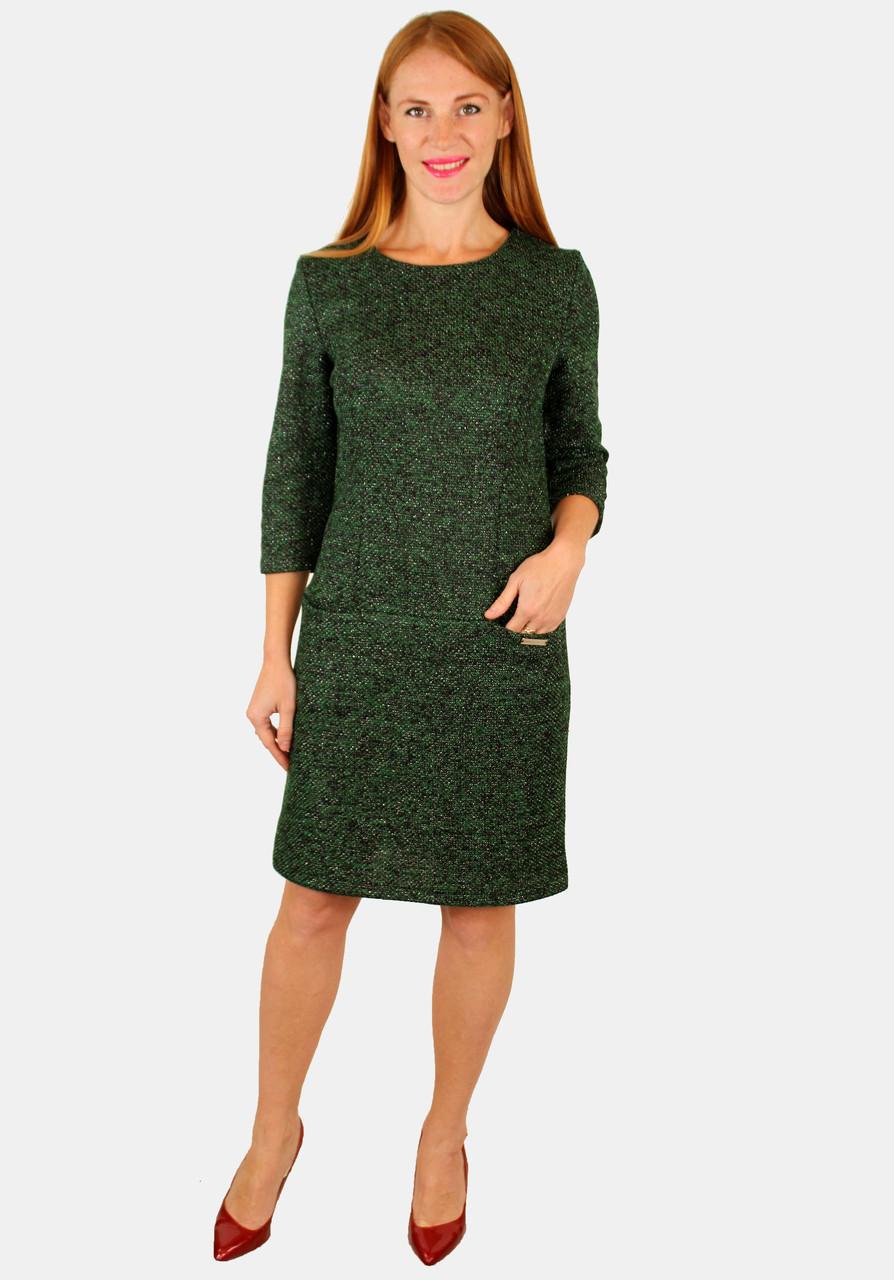 Модное теплое платье с карманами 44-46 р