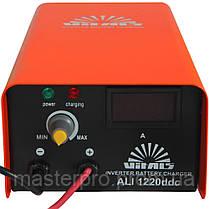 Зарядное устройство ALI 1220ddc, фото 3