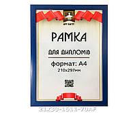 Фоторамка ,пластиковая, А4, 21х30, рамка , для фото, дипломов, сертификатов, грамот, картин, 1611-70