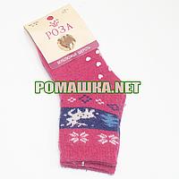 Детские шерстяные носки р 92-98 (5-6) с тормозами нескользящие 3896 Малиновый