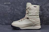 Зимние сапоги Adidas Terrex, бежевые