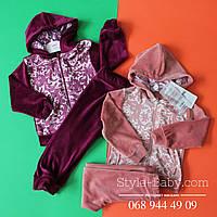 Велюровый спортивный костюм для девочки Узоры размер 2,3,4,5 лет
