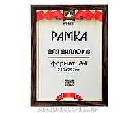 Фоторамка ,пластиковая, А4, 21х30, рамка , для фото, дипломов, сертификатов, грамот, картин, 1611-111