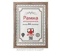 Фоторамка ,пластиковая, А4, 21х30, рамка , для фото, дипломов, сертификатов, грамот, картин, 1611-113