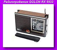 Радио RX 9933,Радиоприёмник GOLON,Радиоприемник портативный
