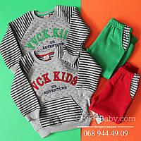 Костюм для мальчика батник в полоску, штаны футер начес, размер 3,4,5,6 лет