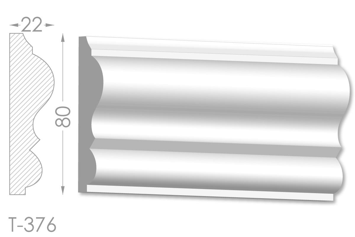 Декоративний молдинг, плінтус, фриз, тяга з гладким профілем з гіпсу т-376