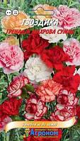 """Семена цветов Гвоздики Гренадин махровая смесь, 0,1 г, """"Елітсортнасіння"""",  Украина, серія """"З любов`ю"""""""