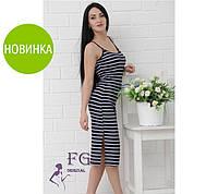 Платье летнее с разрезом «Меган» Код:558513699