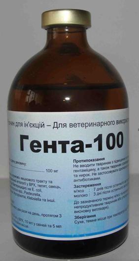 Гента-100,100мл