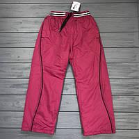 Детские штаны зимние болоневые на девочку оптом р.7-10лет