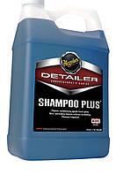 Мeguiar's D111 Shampoo Plus Шампунь синий, 3,78 л.