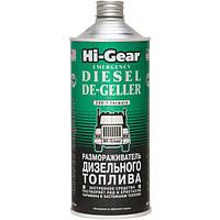 Размораживатель дизтоплива Hi-Gear HG4114 946 мл N40709716