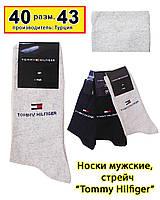 Носки мужские Tommy Hilfiger